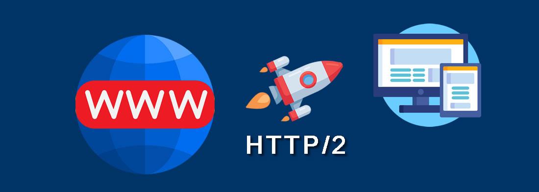 Lee más sobre el artículo Quieres una web más rápida? Consíguelo con HTTP2